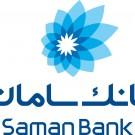 ماژول بانک سامان