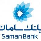 ماژول پرداخت آنلاین بانک سامان WHMCS