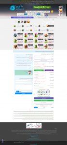 طراحی وبسایت فروش جم