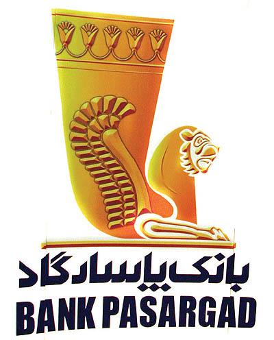 ماژول بانک پاسارگاد فریر freer